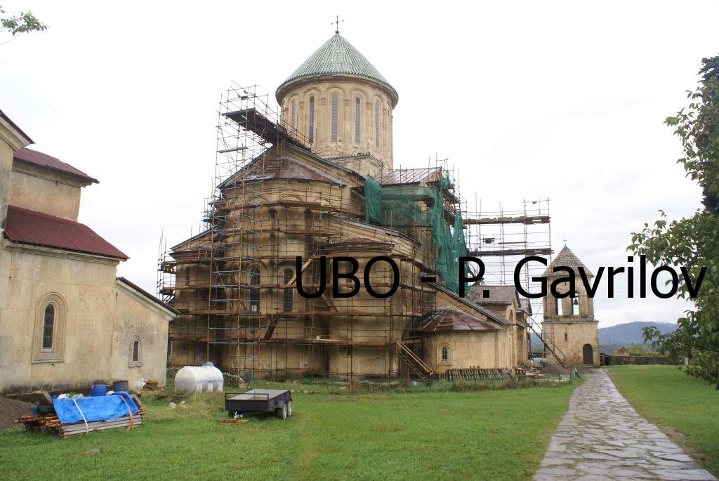 манастира Гелати