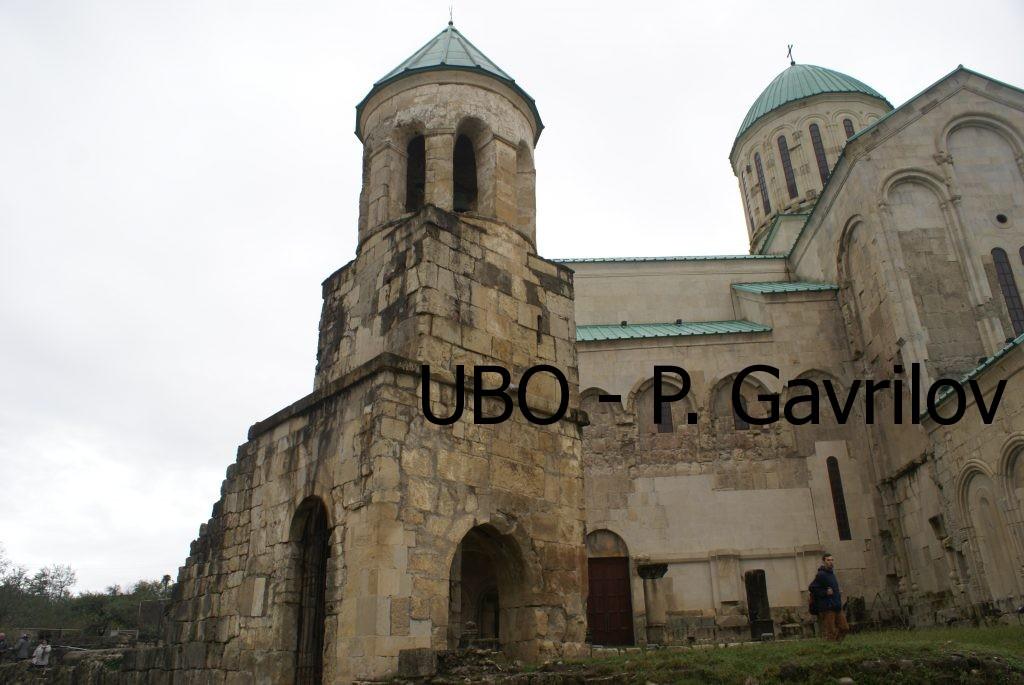 Катедрала Баграти